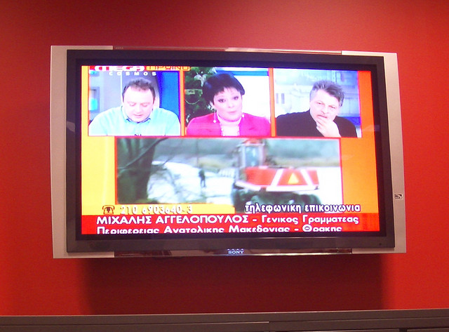 I Want my Greek TV