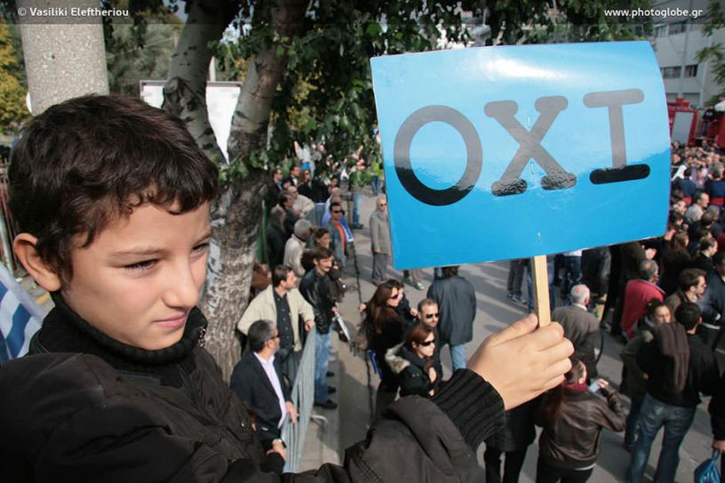 OXI – This time we really mean it