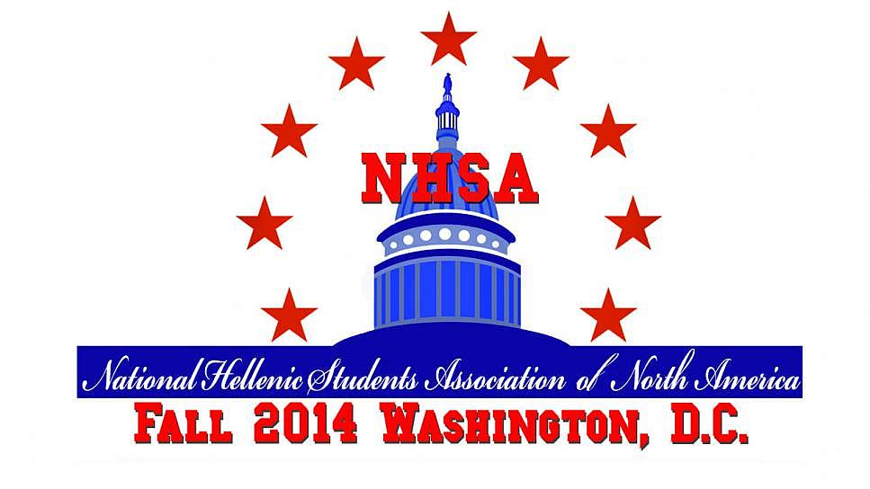 NHSA Fall 2014 Convention – Press release