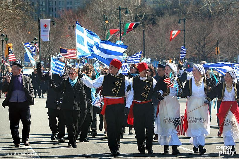 Federation Announces Independence Day Parade
