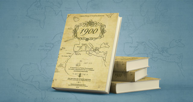 1900 the book