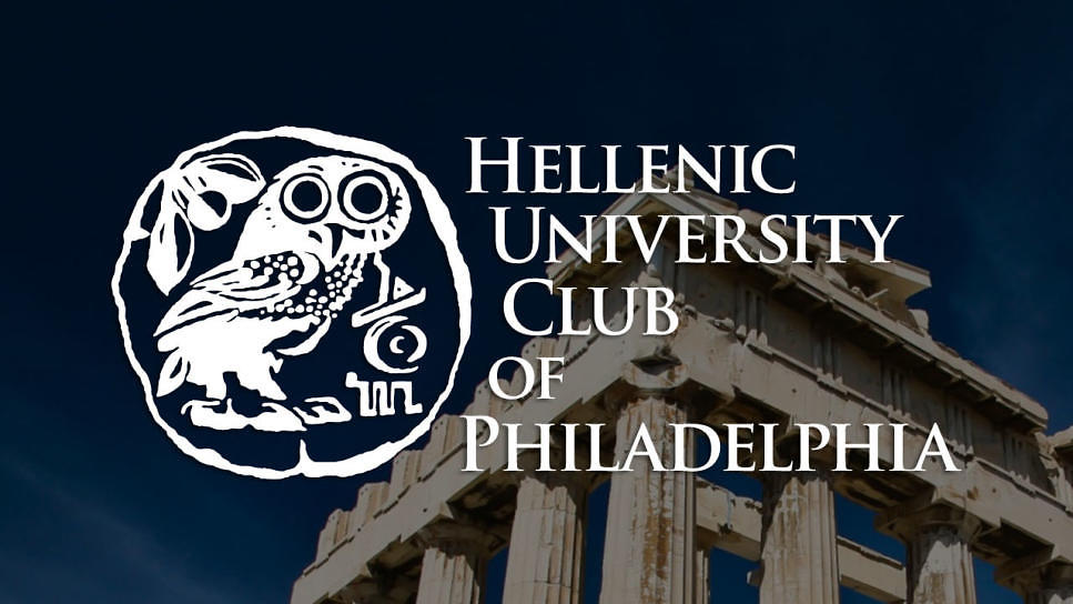 Hellenic University Club of Philadelphia 2017 Scholarship Awards Dinner