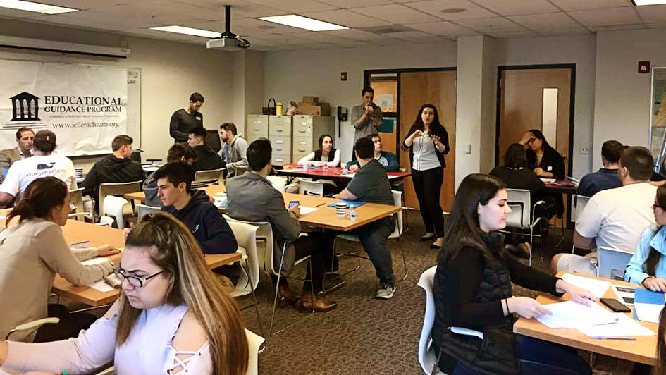 Hellenic Hearts Educational Guidance Program Hosts First College Admissions Workshop
