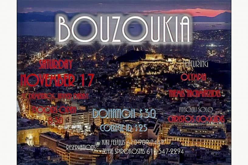 Bouzoukia Night to support St. Demetrios Greek School