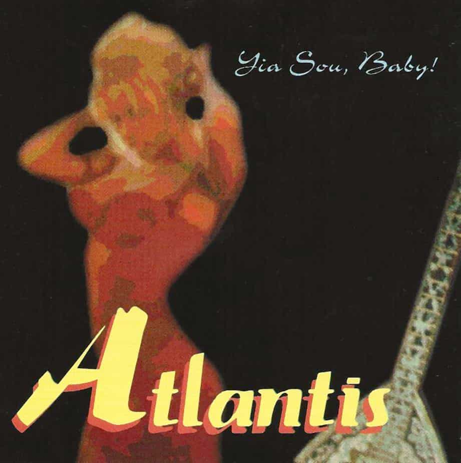 Atlantis of Philadelphia - Yia Sou Baby, Album Cover