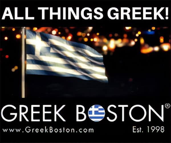 Greek Boston