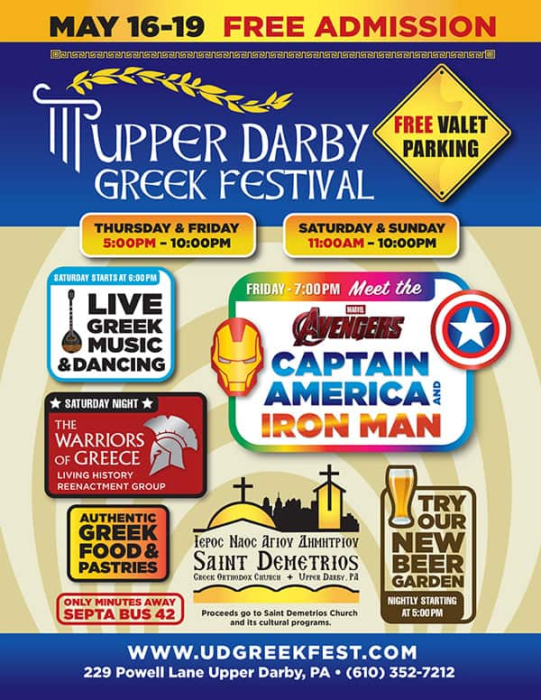 2019 Upper Darby Greek Festival