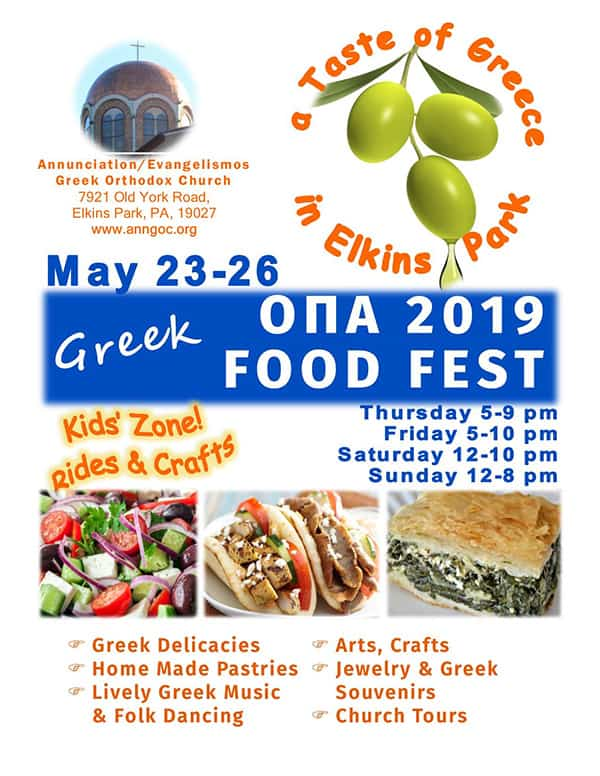 Annunciation OPA Greek Food Fest