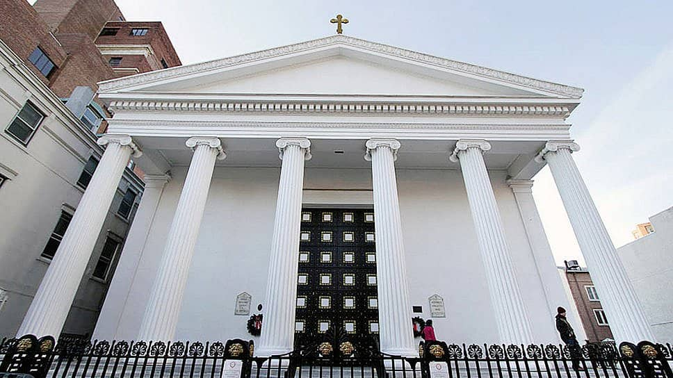Job Opening at George Greek Orthodox Cathedral in Philadelphia