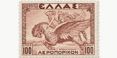 Greek Stamp of Frixos and Elli