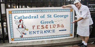 St. George Greek Festival