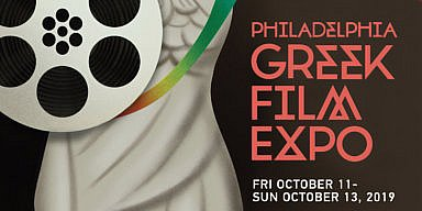 Philadelphia Greek Film Expo