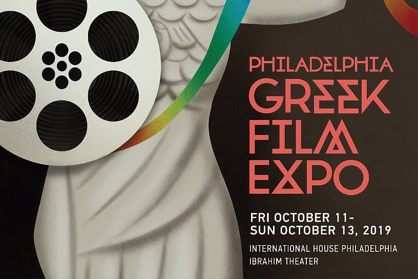 Greek Film Festival Coming to Philadelphia