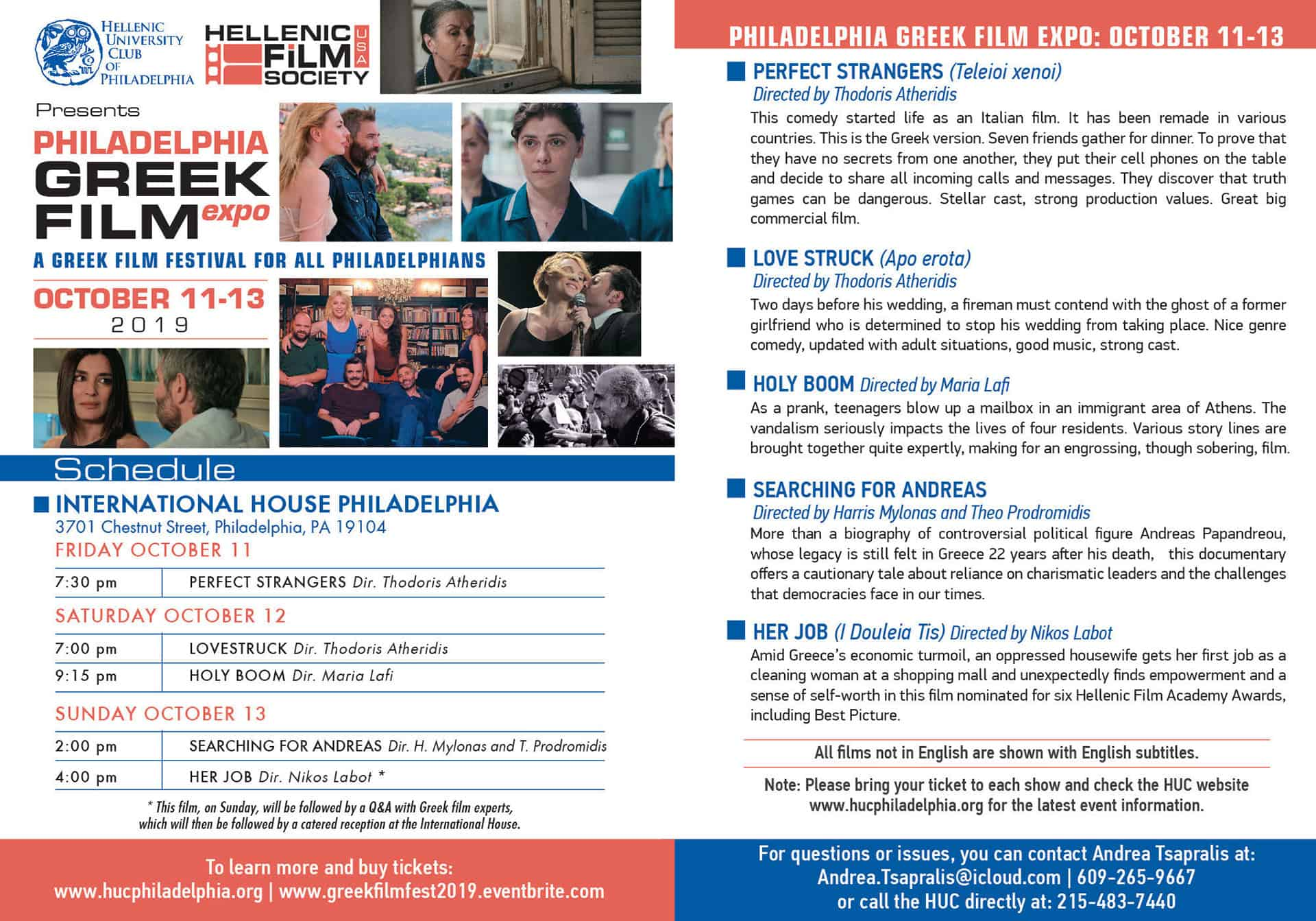 Philadelphia Greek Film Expo Schedule