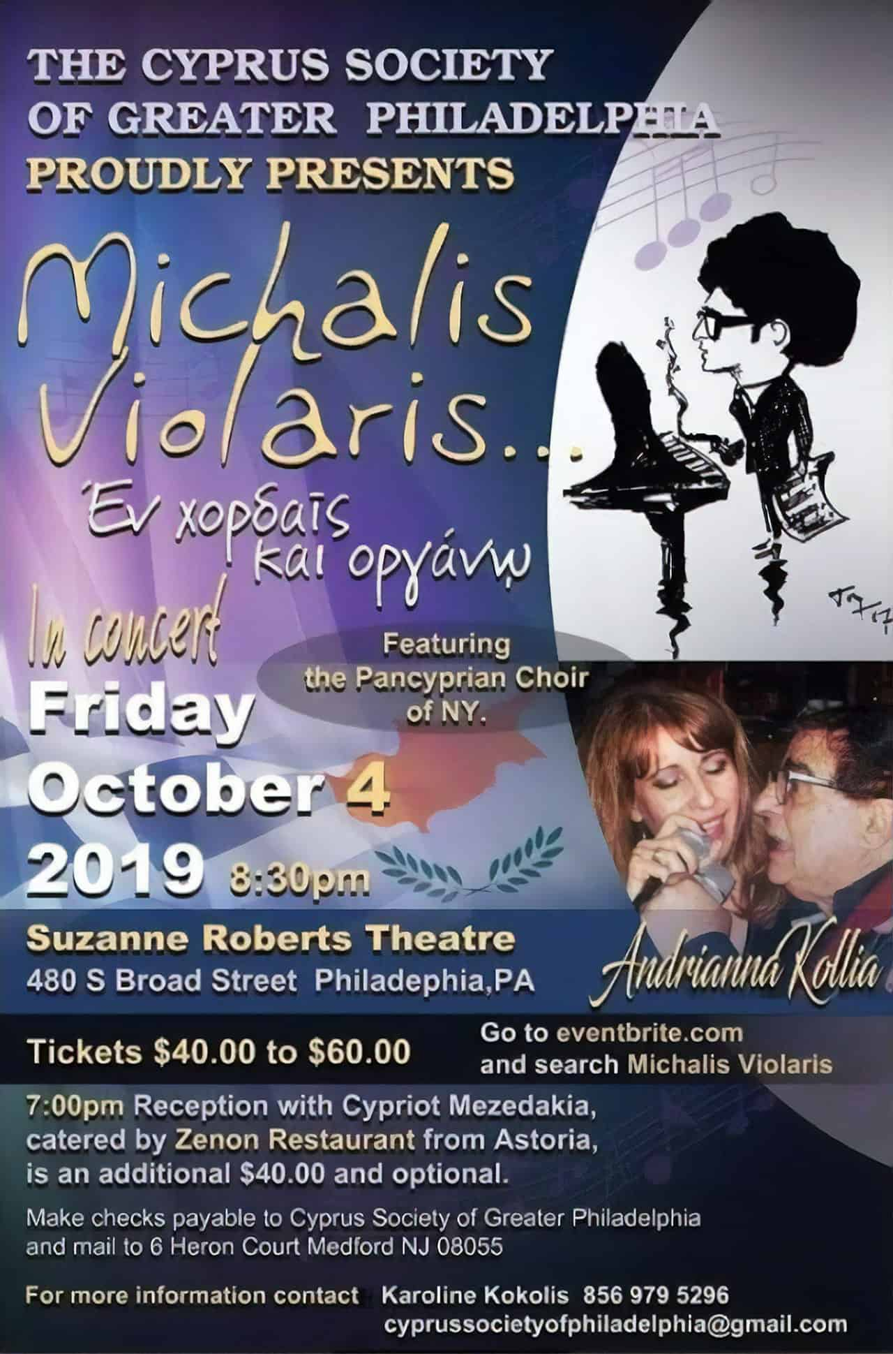 Michalis Violaris in concert