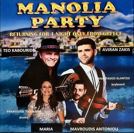 Manolia Party at St. Anthony's 46th Annual Name Day Dinner Dance & Gala
