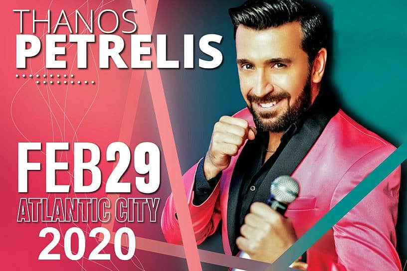 Thanos Petrelis in Atlantic City