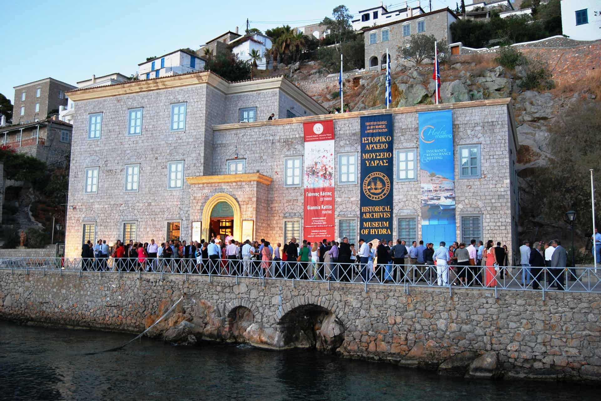 Historical Archives - Museum of Hydra