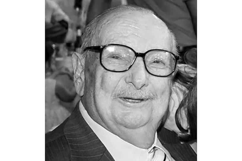 Athanasios M. Gougolis passes away