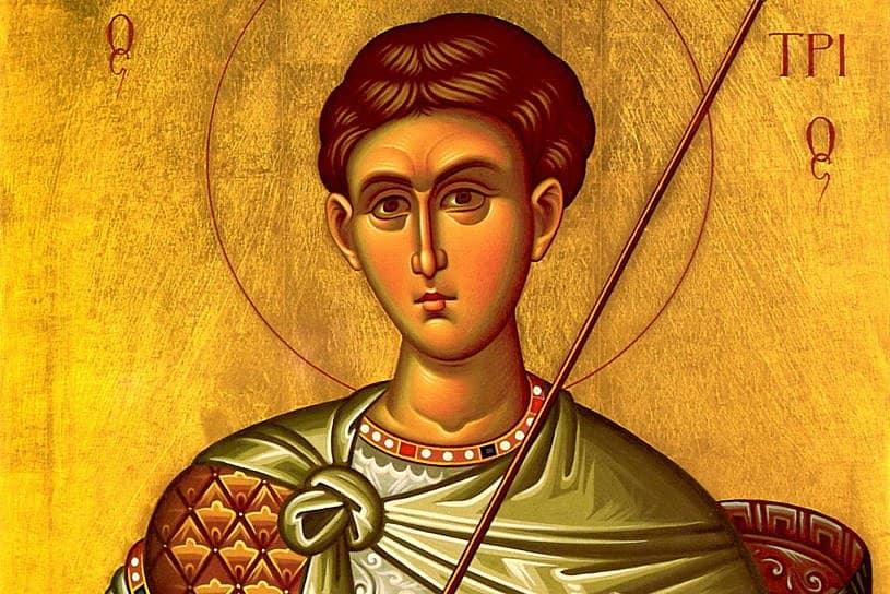 The Great Vespers for the Feast Day of Saint Demetrios