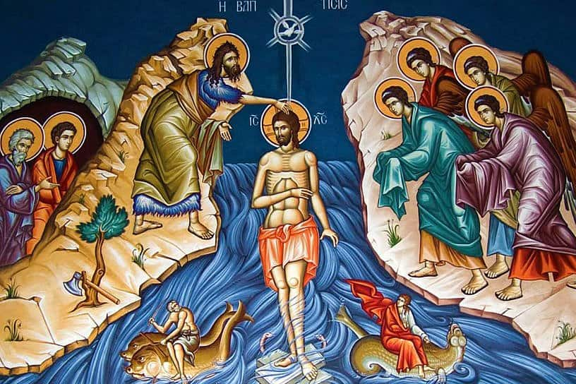 As it happens: The Feast of the Holy Theophany at Evangelismos