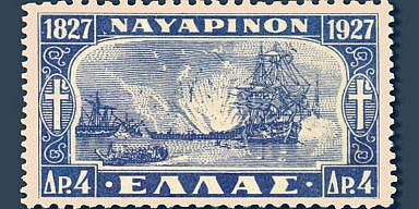 Greek Commemorative Stamp of the Navarino Battle in 1827